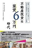三浦 剛士 / 三浦 剛士 のシリーズ情報を見る