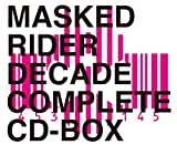 MASKED RIDER DECADE COMPLETE CD-BOX