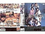 ドリーム学園5 及川・遊佐・安西・泉・藤本・京野・可憐 [DVD]