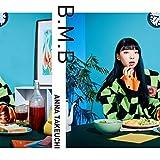B.M.B / 竹内アンナ