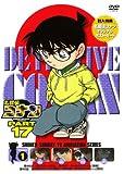 名探偵コナンDVD PART17 Vol.1