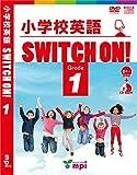 小学校英語 SWITCH ON!  Grade 1