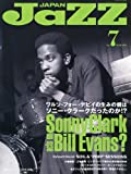 JAZZ JAPAN Vol.7 2011年 03月号 [雑誌] [雑誌] / ヤマハミュージックメディア (刊)