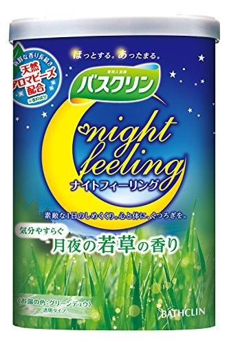 バスクリン ナイトフィーリング 気分やすらぐ月夜の若草の香り 600g 入浴剤 (医薬部外品)