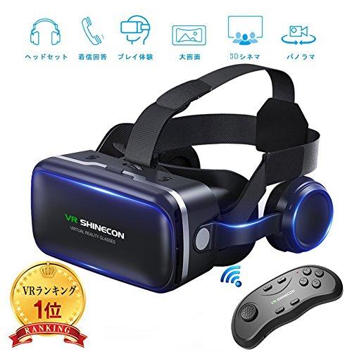 Tepoinn 3D VR ゴーグル VR ヘッドセット ヘッドフォン一体型 ゲーム 映画 ビデオ 超3D映像効果 仮想現実 頭部装着 iPhoneX iPhone8Plus / Android SONY XPERIA XZ/Nexus 5/LG G6/ASUS ZENFONE/HUAWEI P10/Samsung S8 note8など4.0-7インチスマホ対応 ワイヤレス リモコン付