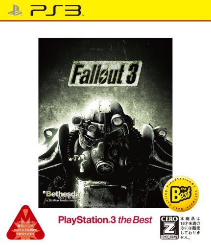 Fallout 3(フォールアウト3) PlayStation 3 the Best【CEROレーティング「Z」】