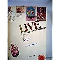 インド・ネパール旅カタログ<ライブ> (1978年)