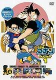 名探偵コナンDVD PART1 vol.4