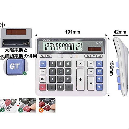 fukuraku 電卓 見やすい 打ちやすい 大型液晶と大型ボタン 大型卓上電卓