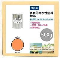 屋外用 多目的用 水性塗料 09-70T サーモンオレンジ 500g/艶消し 内装 外装 壁 屋内 ファインコートシリコン つや消し 多用途