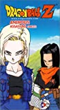 Dragon Ball Z: Androids - Assassins [VHS]