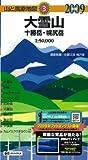 大雪山 2009年版―十勝岳・幌尻岳 (山と高原地図 3) 画像