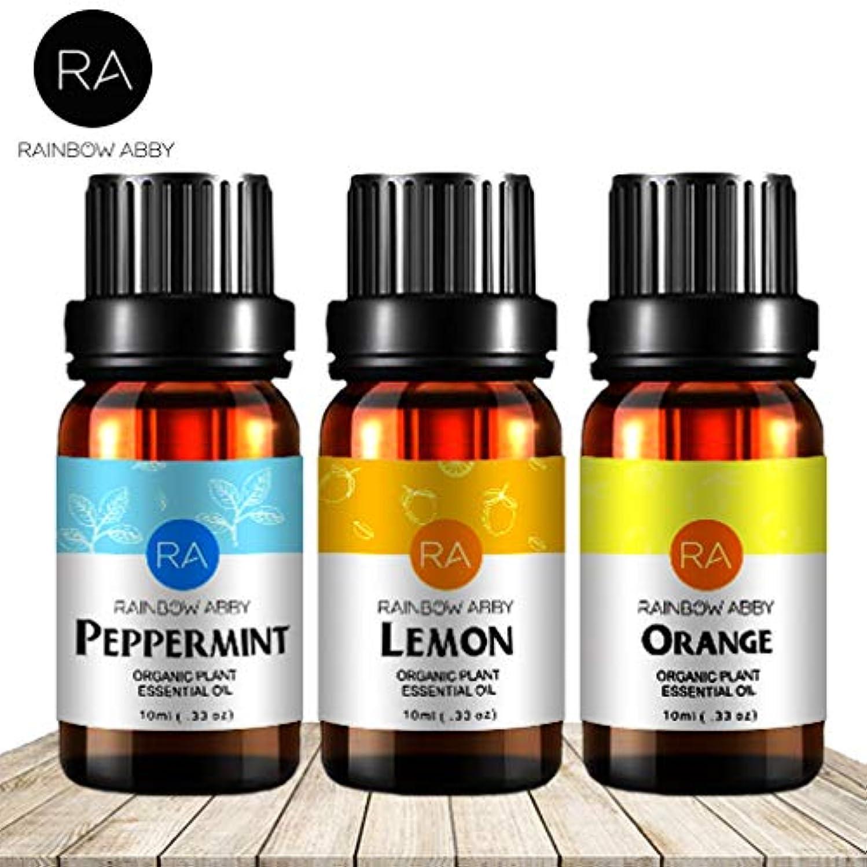 セブン吹きさらし効率RAINBOW ABBY 3パック 様々な エッセンシャル オイル : 甘い オレンジ、ペパーミント、レモン