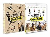 ヤング・アダルト・ニューヨーク [Blu-ray]