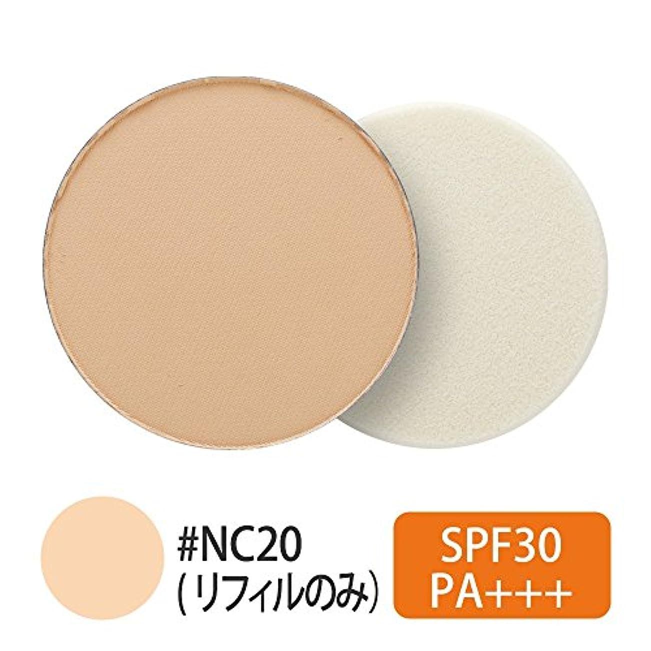マック(MAC) 【リフィルのみ】ライトフル C SPF 30 ファンデーション #NC20 [並行輸入品]