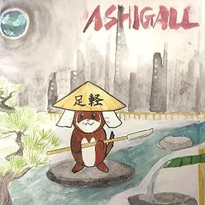 ASHIGALL