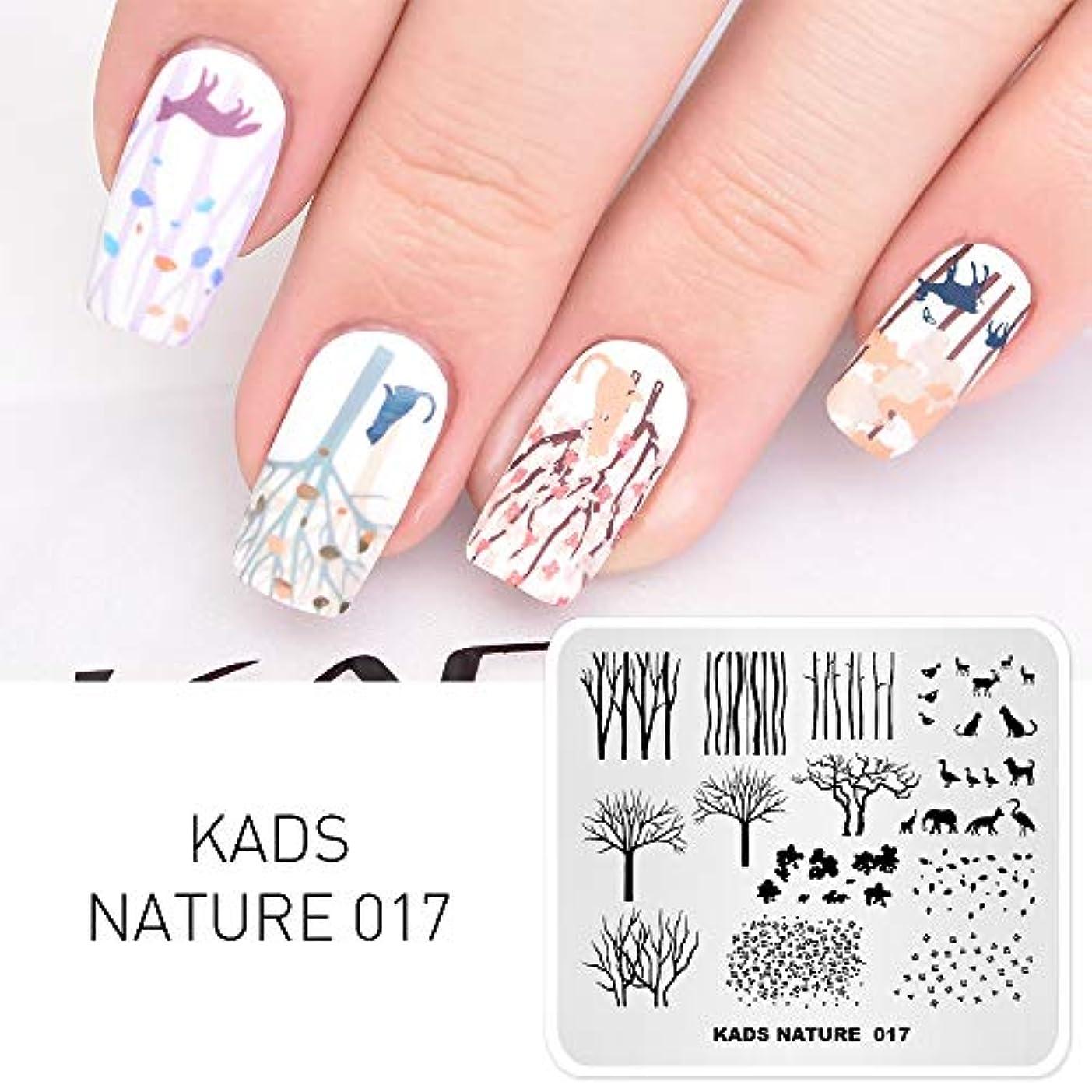 借りる減らす好みKADS ネイルプレート ネイルイメージプレート 可愛いキツネ 象 鹿など ネイルアートツール (NA017)