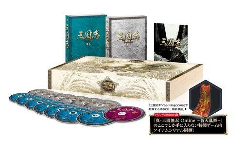三国志 Three Kingdoms 後篇DVD-BOX (限定2万セット) / チェン・ジェンビン, ユー・ホーウェイ, ユー・ロングァン, ルビー・リン, ビクター・ホァン (出演); ガオ・シーシー (監督)