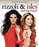 リゾーリ&アイルズ<フィフス・シーズン> 前半セット[DVD]