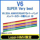 SUPER Very best Loppi・HMV限定盤(数量限定) CD3枚組 V6 20th ANNIVERSARYラバーバンド メンバーカラー6種セット付