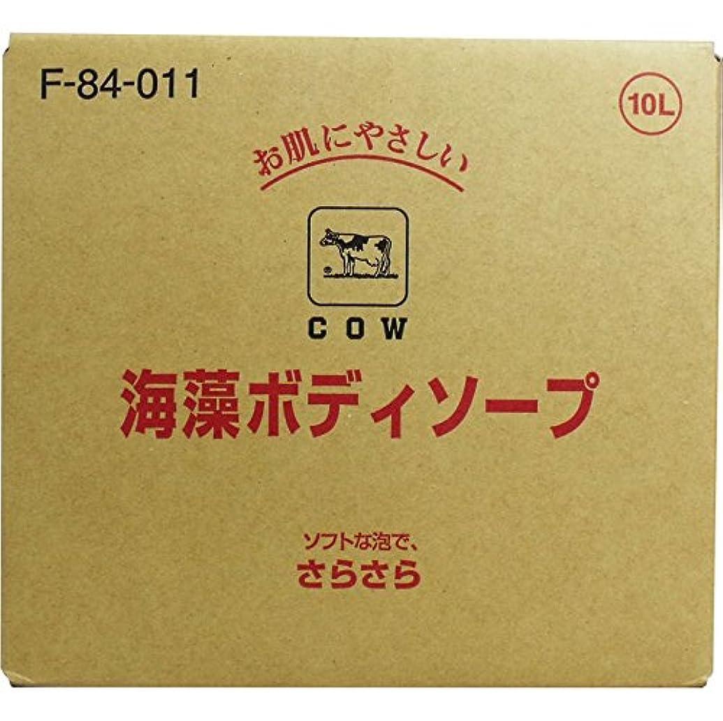 表面再生可能安全なボディ 石けん詰め替え さらさらした洗い心地 便利商品 牛乳ブランド 海藻ボディソープ 業務用 10L