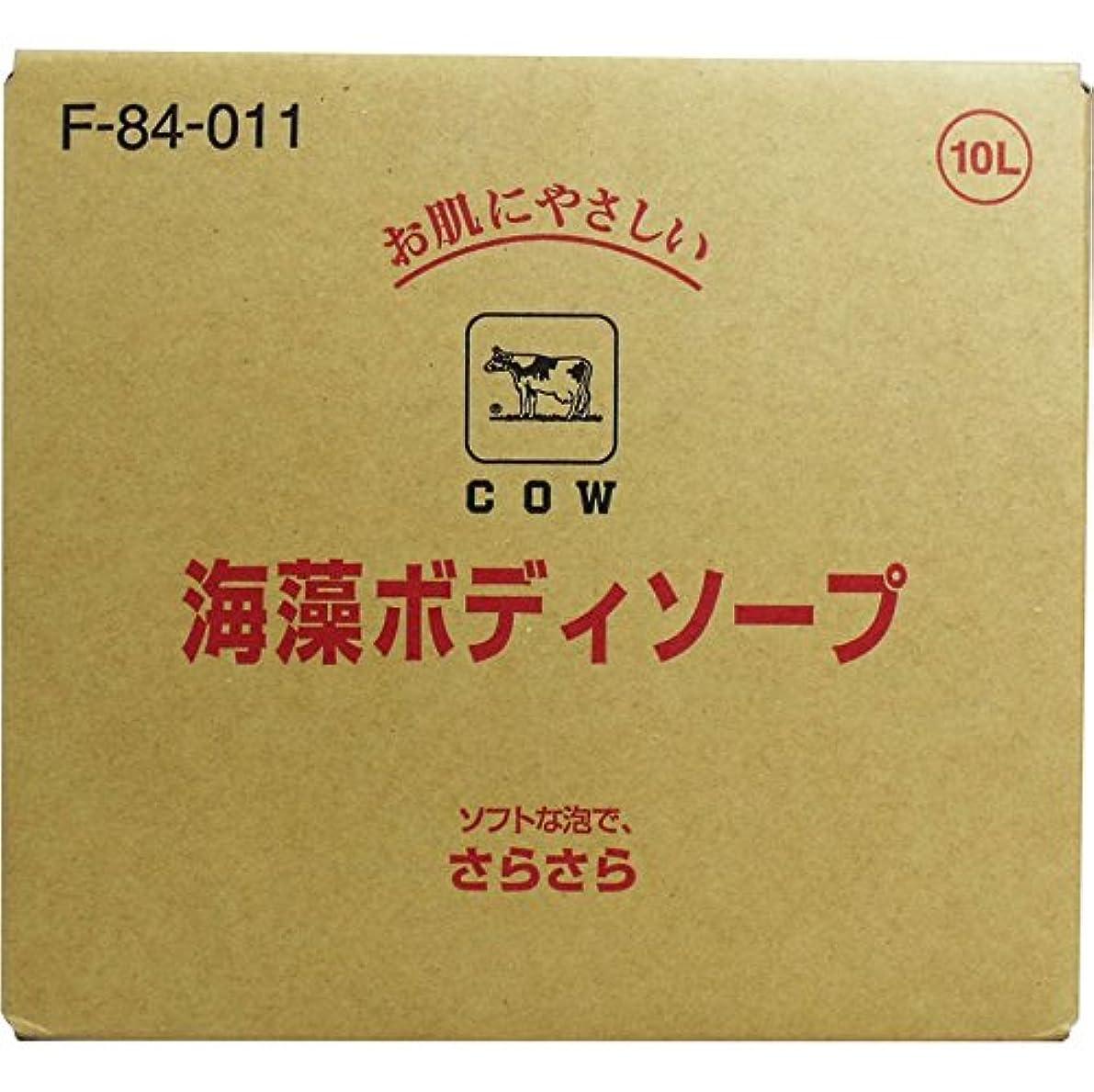 フロンティア餌休暇ボディ 石けん詰め替え さらさらした洗い心地 便利商品 牛乳ブランド 海藻ボディソープ 業務用 10L