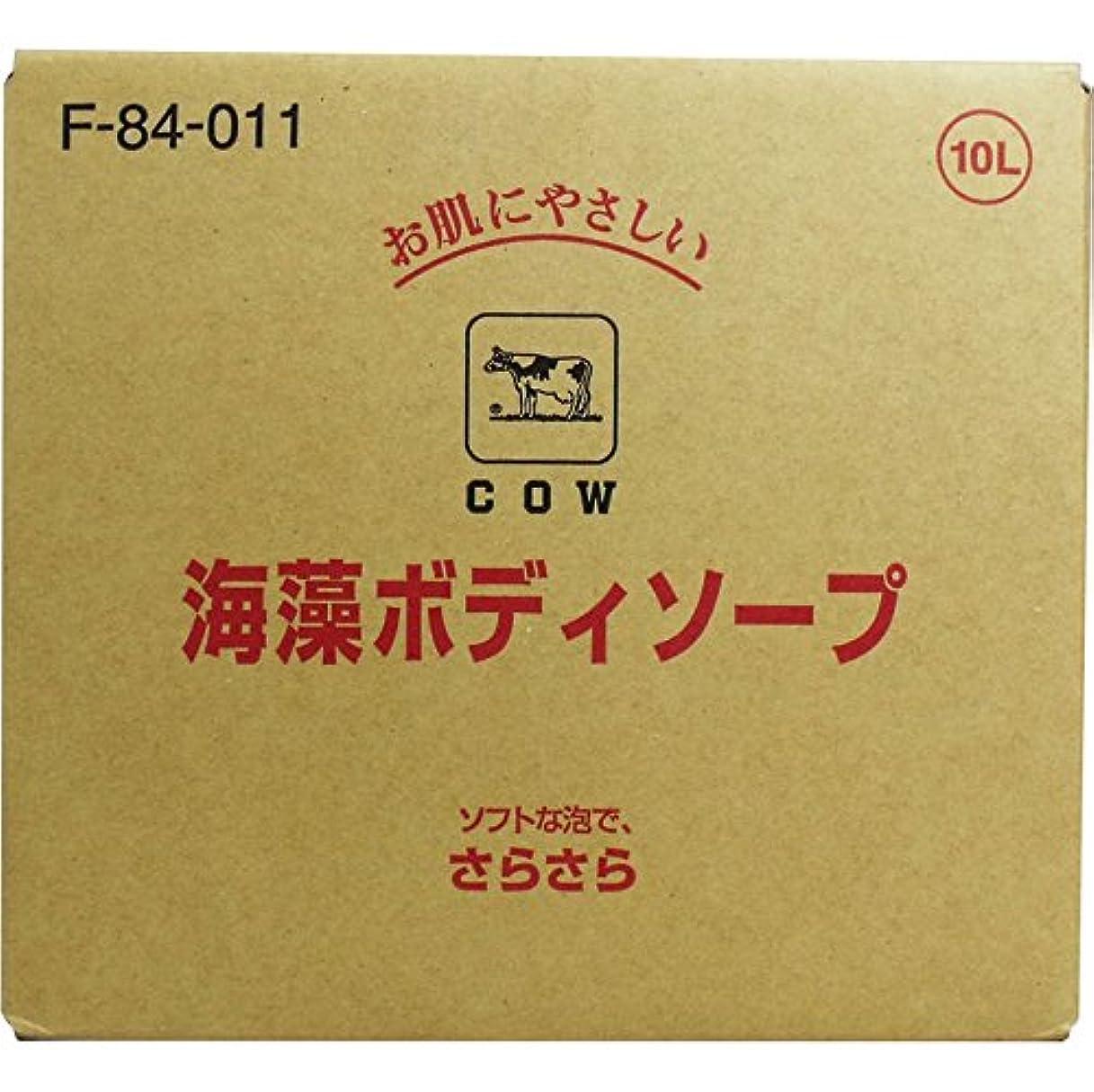 ボトルネックオーナメント送ったボディ 石けん詰め替え さらさらした洗い心地 便利商品 牛乳ブランド 海藻ボディソープ 業務用 10L