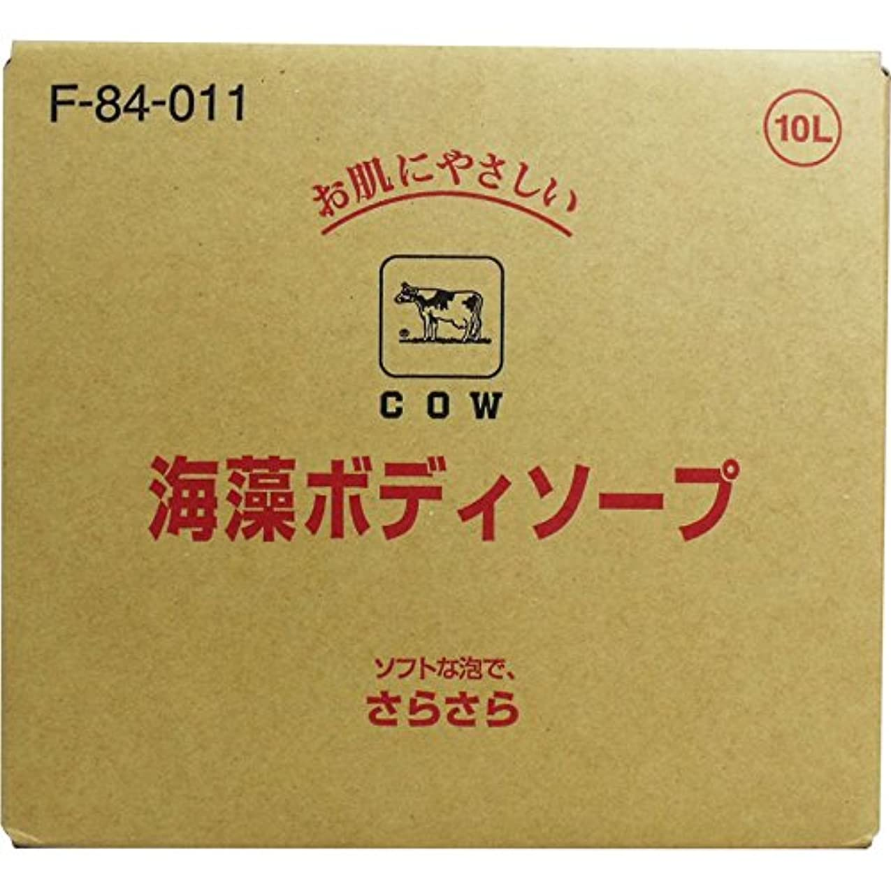 診断する恐れ浸漬ボディ 石けん詰め替え さらさらした洗い心地 便利商品 牛乳ブランド 海藻ボディソープ 業務用 10L