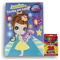 Littlest Pet Shop Jumbo Colouring and Activity Book with Cra-Z-Art Crayons Bundle - 20cm x 13cm x 2.5cm