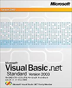 Microsoft Visual Basic .NET Standard Version 2003