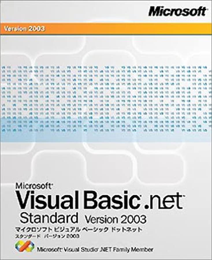 船形因子受け入れるMicrosoft Visual Basic .NET Standard Version 2003