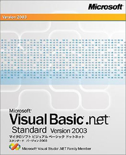 Microsoft Visual Basic .NET Standard Version 2003