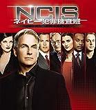 NCIS ネイビー犯罪捜査班 シーズン6(�