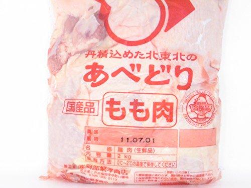 国産 岩手県産 十文字鶏 鶏モモ肉 産地直送 業務用 12kg