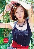 告白 小松千春 [DVD]