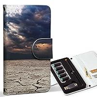 スマコレ ploom TECH プルームテック 専用 レザーケース 手帳型 タバコ ケース カバー 合皮 ケース カバー 収納 プルームケース デザイン 革 写真・風景 景色 風景 写真 002578