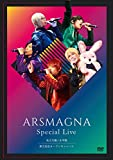 ARSMAGNA Special Live 私立九瓏ノ主学園 創立記念オープンキャンパス [DVD]