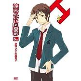 涼宮ハルヒの憂鬱 5.999999 (第8巻) 限定版 [DVD]