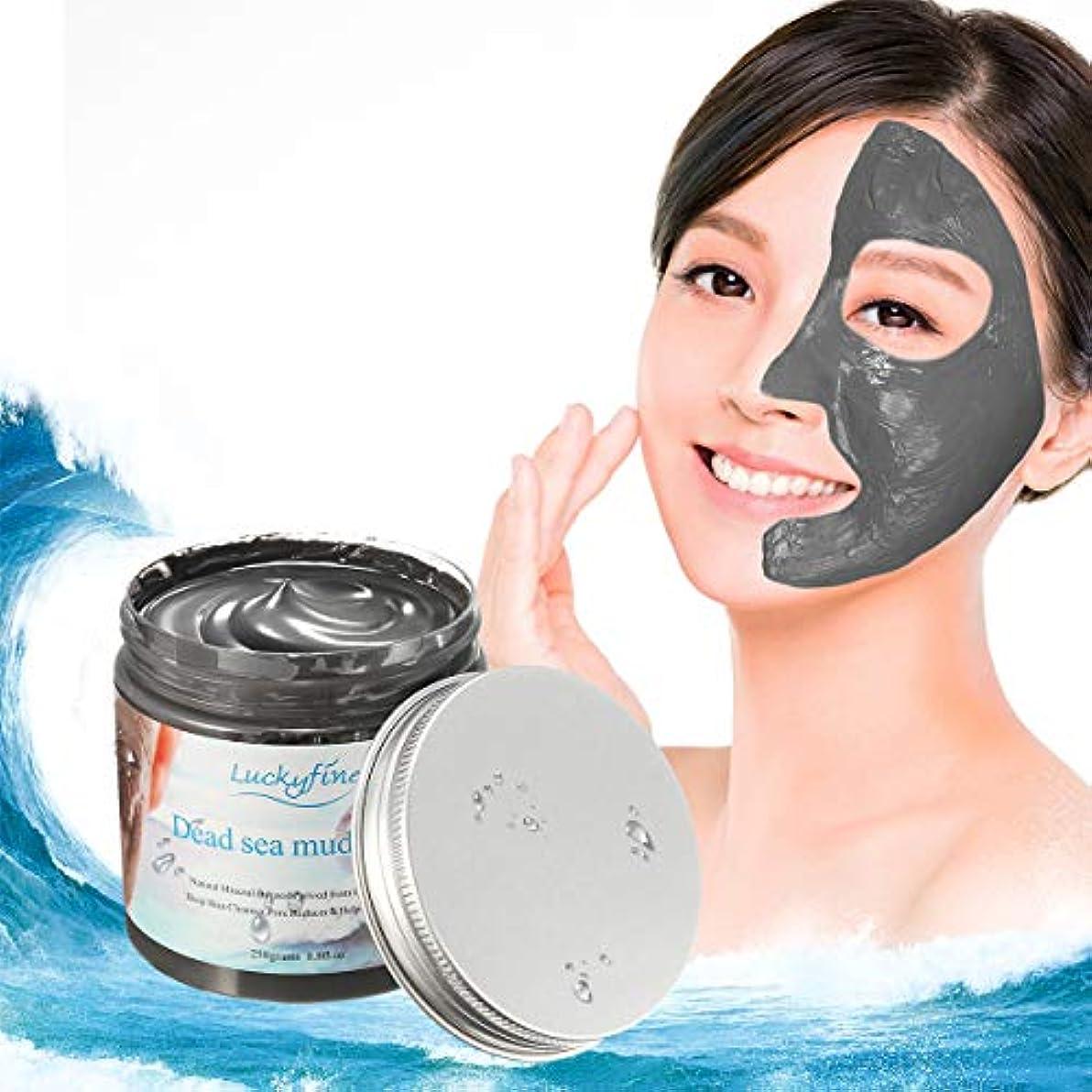消去費やす先史時代の泥パック LuckyFine 泥マスク 死海 毛穴 角質 顔 保湿 シアバター お顔 全身 250g