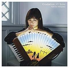 中嶋ユキノ「お・ふくろうママの歌」のジャケット画像