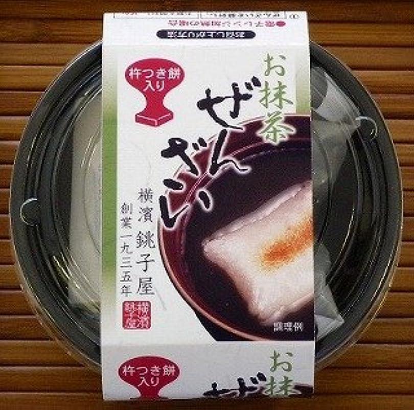 位置づける溶かす弁護士横濱銚子屋お抹茶ぜんざい4個セット