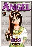 元祖!! ANGEL完全版 5