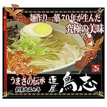 鳥志ラーメン 120食セット