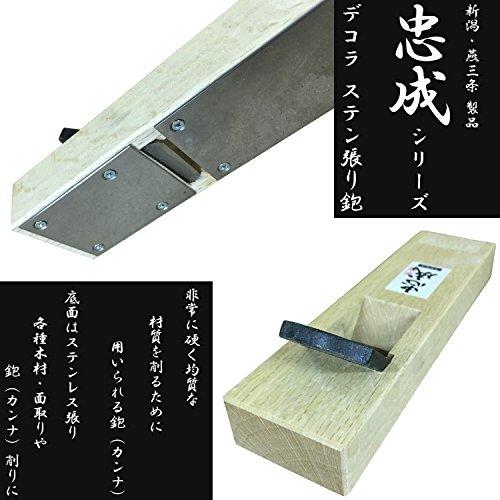 Astage 忠成(タダナリ) デコラ ステン張り鉋(ステンばりかんな) 36MM