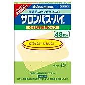 【第3類医薬品】サロンパス‐ハイ 48枚
