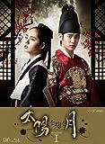 Best 歴史ロマンス小説 - 太陽を抱く月 Blu-ray BOXI Review