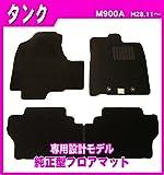TOYOTA トヨタ タンク TANK M900A (2WD) 平成28年11月~ 純正型★即納フロアマット 黒 ヒールパッド有り