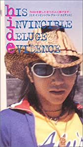 hIS iNVINCIBLE dELUGE eVIDENCE [VHS]