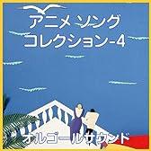 レッツゴー!! ライダーキック ~仮面ライダー~より