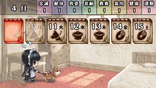 華ヤカ哉、我ガ一族 キネマモザイク(通常版) - PSP